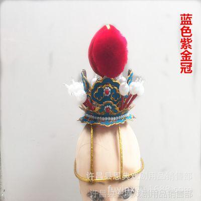 美猴王头冠紫金冠太子冠孙悟空帽子儿童舞蹈头饰古装演出戏剧头饰