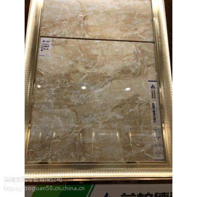 山东淄博瓷砖厂家-大理石瓷砖的优点