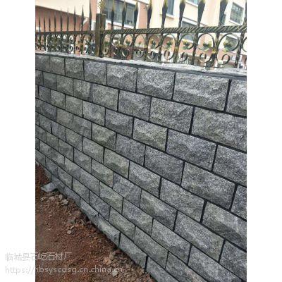 石屹供应外墙文化石,天然石材蘑菇石,别墅外墙砖质优价廉