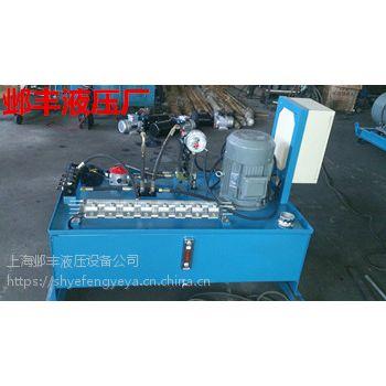 上海液压站生产厂家_液压动力单元,小型液压站,邺丰液压