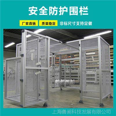 上海厂家sunflare善昶设计加工定制设备围栏护栏网/车间隔离网安全围栏