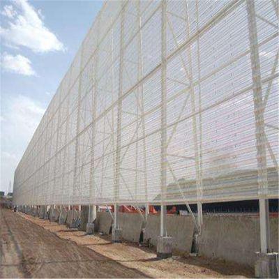 新疆防风抑尘网 码头防风网 不锈钢冲孔板