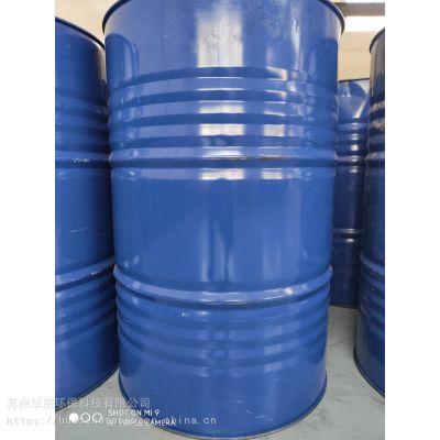 PVC电缆增塑剂 二辛酯二丁酯替代品 生物酯增塑剂