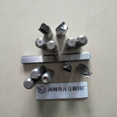钢钉制钉模 高速制钉机刀具 图片