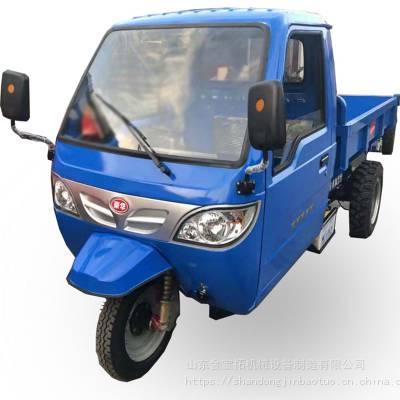 新款多功能柴油动力三轮翻斗车 建筑工地用液压自卸三轮翻斗车