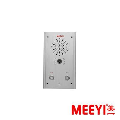 MEEYI美一IP网络寻呼话筒对讲终端面板求助报警