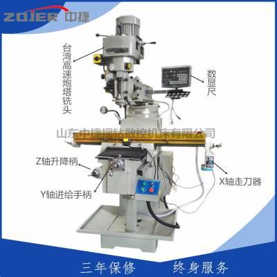 厂家直销X6325炮塔铣床 立式台湾炮塔铣床 可配数显加卧铣