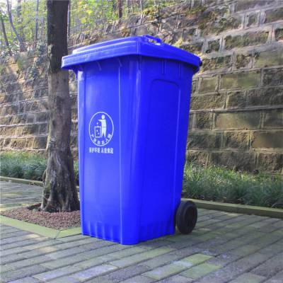 未央区240L垃圾箱未央区智能感应垃圾桶