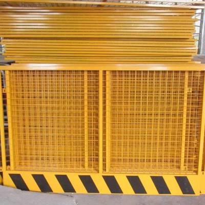 尉氏 临边防护栏杆 基坑防护网 基坑栏杆 建筑工地基坑护栏 质量保证 值得信赖