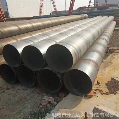 焊接钢管219*6/Q235B材质螺纹钢管(碳钢螺旋管)