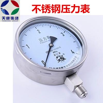 Y-60B 不锈钢压力表 天仪压力表 天康压力表