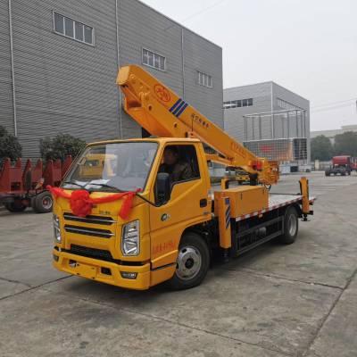 江铃国六蓝牌21米直臂式高空作业车价钱