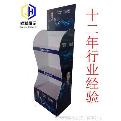 终端零售车仆展架汽车用品展示安迪板PVC塑料展示架东莞工厂制作