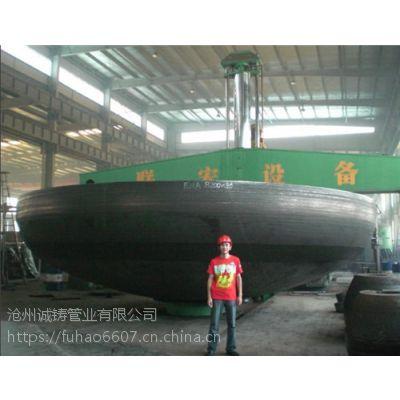 化工用大口径A234WPB碳钢封头加工定做