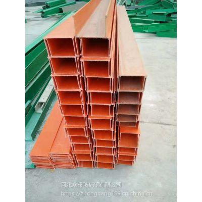 广东拉挤槽式玻璃钢电缆桥架生产厂家 众邦复合材料电缆槽盒