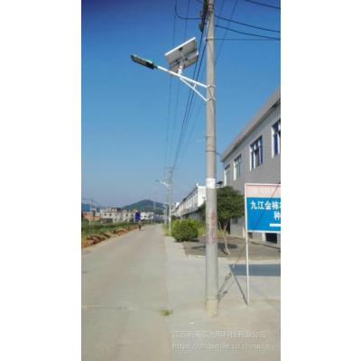 常州一体挂墙式太阳能路灯厂家销售