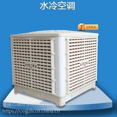 慈溪工业冷风机 高速风量通风降温工程 工业水冷机设计 安装 维修