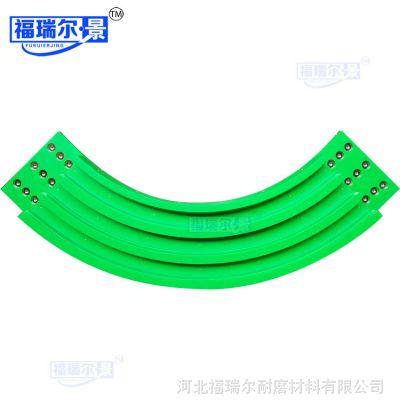 来样定做磁性链板转弯导轨 超高分量聚乙烯UHMWPE 弯道 磁性弯座
