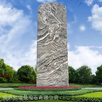 泰山石园林景观石原石 刻字石 风景石 校训石天然石头自然石奇石门牌石