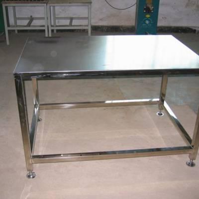 沈阳不锈钢工作桌价格304不锈钢工作桌鑫利达直销