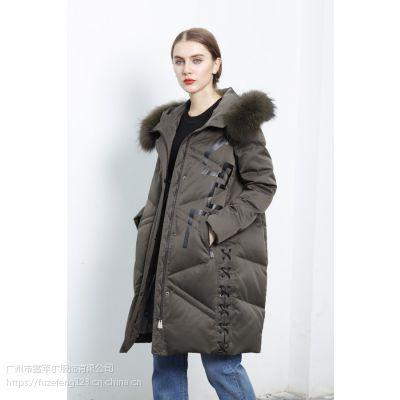 杭州一线吉米赛欧17秋冬品牌女装折扣时尚简约风格剪标批发特价走份