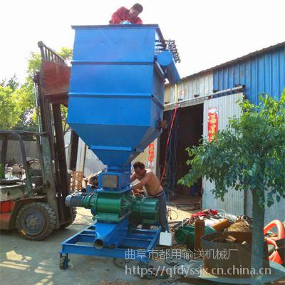 油菜籽装车气力吸粮机 树脂颗粒气力输送机 20吨软管吸粮机价格