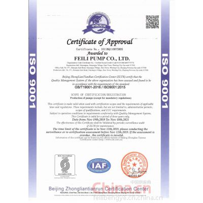ISO9001 英文版