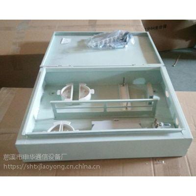 光纤分纤箱 插卡式光纤配线箱