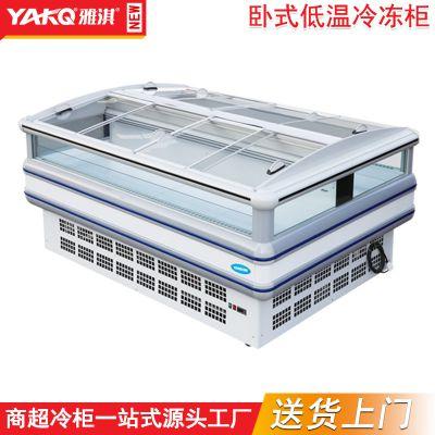 广东雅淇带盖超市双岛柜 风冷大型速冻柜 饺子冷冻柜