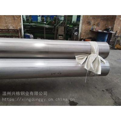 304新标 06Cr19Ni10不锈钢管价格优惠 欢迎前来选购