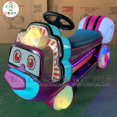 狮子王新款摩托车儿童电动碰碰车造型奇特款式新颖