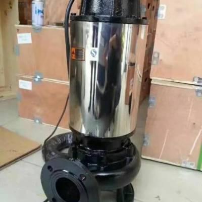 XBD-/XBD-W系列单极消防泵XBD7/3.22-50L-250A栋欣泵业优价直销。