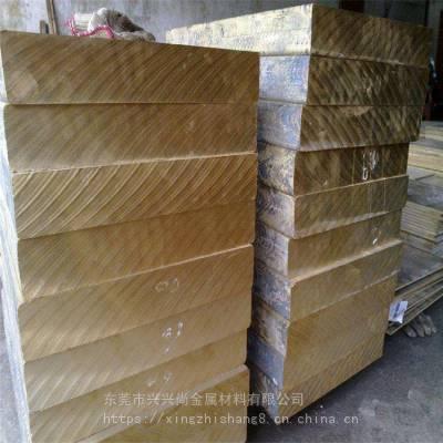 C51911锡青铜板 锡青铜合金 C94300环保锡青铜板 可零切割