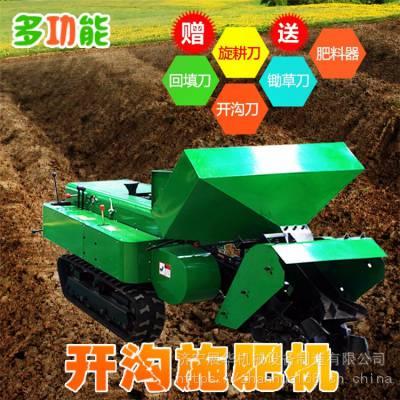 履带式果园开沟施肥机优点展华果园农机开沟施肥机指导价