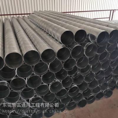 厂家直供东莞螺旋风管500、东莞螺旋风管安装、东莞环保废气工程安装、