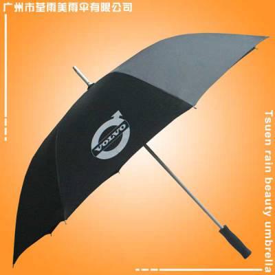 惠州雨伞厂 定做-惠州富豪汽车雨伞 惠州荃雨美雨伞厂
