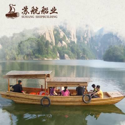 仿古观光高低篷木质手划船