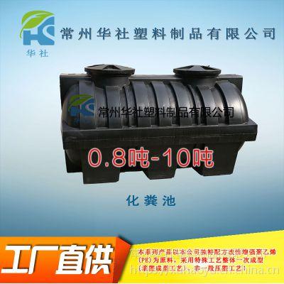 山东省农村家用成品pe塑料化粪池一体式三格式2立方 1.5立方 2t