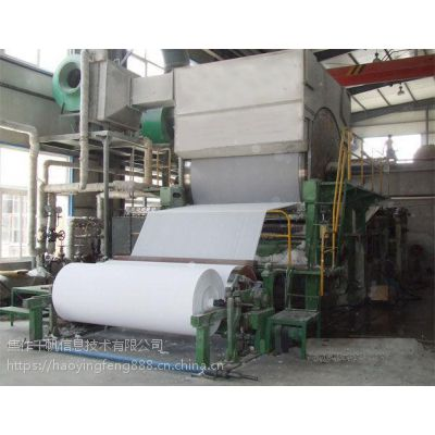 卫生纸造纸机 Model 1092 toilet paper machine