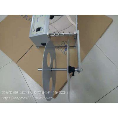 绳带切剪机 速度快剪腰带剪断机 涤纶带切剪机效率高