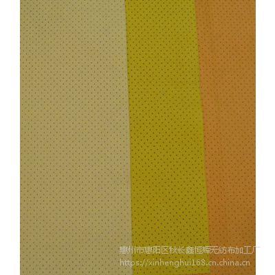 定制160cm宽幅100g无纺布、餐椅底布,价格低廉