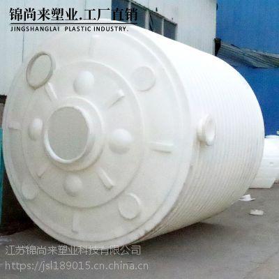 江苏锦尚来乙二醇酸洗混合溶液储罐厂家直销/根据客户要求加工