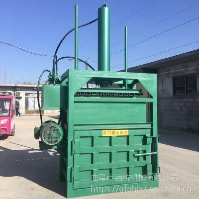 启航60吨立式油桶压扁机 废料挤包打块机价格 吨袋薄膜打包机