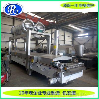 山东优质厂家 香菇片腌渍生产线定做 日通机械