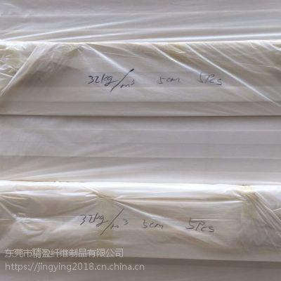 供应零甲醛E0级环保聚酯纤维吸音棉32公斤5CM50mm内墙填充B1级防火化纤隔音棉