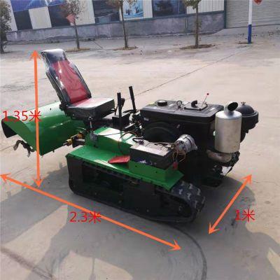 各种型号动力强劲柴油履带旋耕机 果园开荒犁地田园管理机