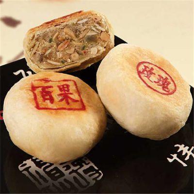 杏花楼月饼礼盒(图)-月饼批发厂-黄山月饼批发