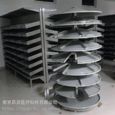 南京昂派医疗 UP-X8斜盘旋转药架 旋转药盘架
