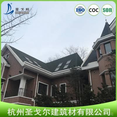 新闻:萍乡荣平玻纤瓦 沥青瓦施工安装 好瓦当选圣戈邦