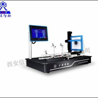ECR900医用内窥镜光学性能检测仪